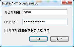 Radmin amt auth wnd Intel(R)AMT
