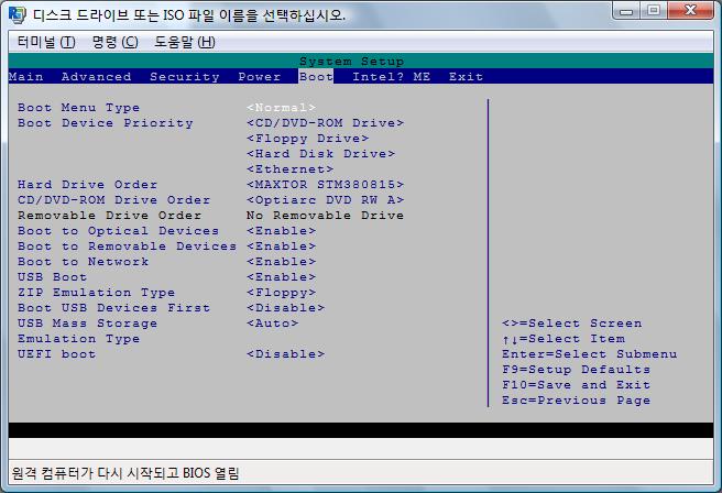 Radmin amt terminal wnd Intel(R)AMT