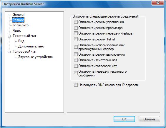 Название Radmin Server RePack V2 by Alker+Portable (RUS) Лицензия