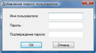Radmin srvcfg radminsec add Система безопасности Radmin