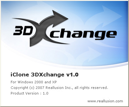 3dXchange splash Welcome