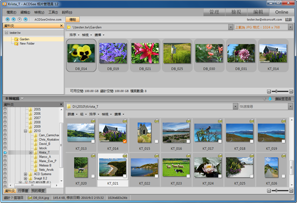 ACDSee Photo Manager SS Online mode Std Online 模式