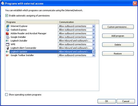 Alert Commander firewall protection screen 2 Panda Internet Security 2010