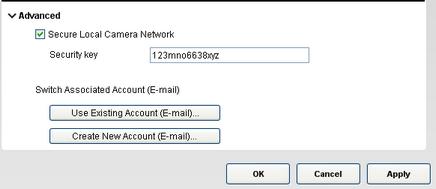 Alert Commander security key screen Asegurar la red de cámaras locales
