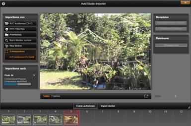 Avid Studio image002 Schnappschuss