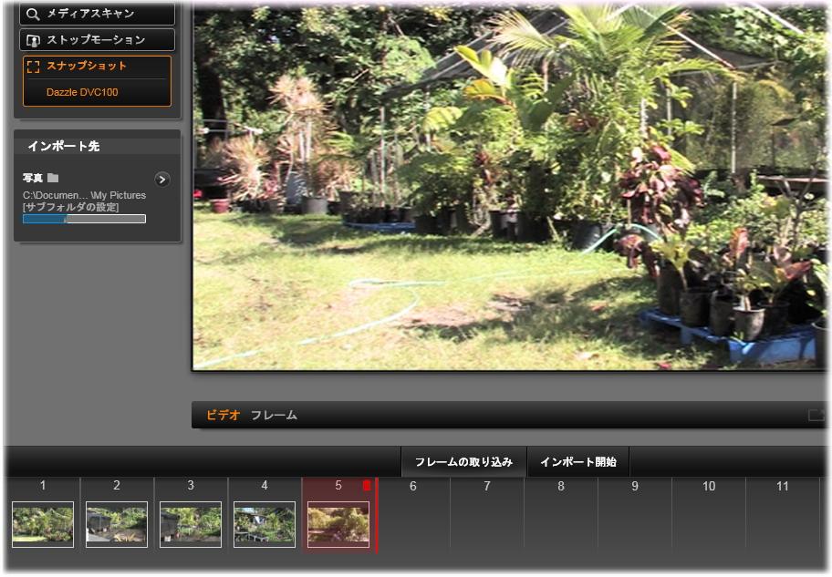 Avid Studio image002 Studio の使い方