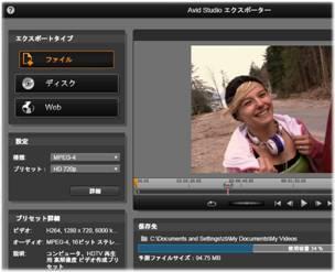 Avid Studio image003 Studio の使い方