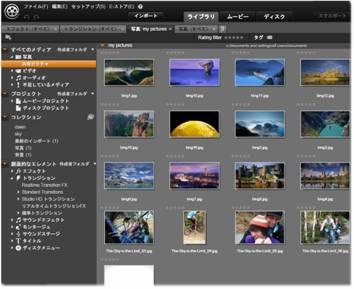 Avid Studio image001 ライブラリ