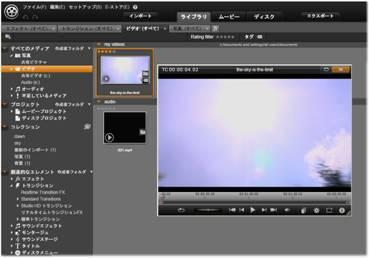 Avid Studio image002 ライブラリ
