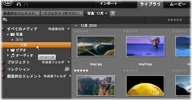 Avid Studio image001 アセットツリー