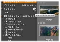 Avid Studio image001 コレクション