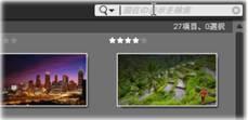 Avid Studio image002 表示対象の選択