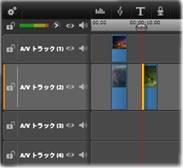 Avid Studio image001 タイムラインの基礎