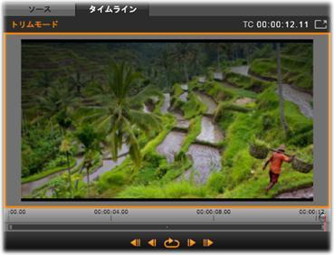 Avid Studio image004 クリップ操作