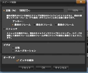 Avid Studio image001 スピード