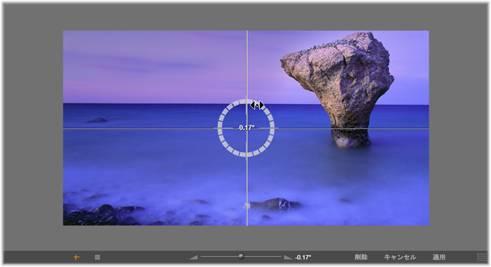 Avid Studio image002 写真の補正
