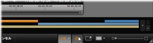 Avid Studio image003 メディアエディタのエフェクト