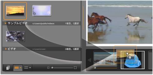 Avid Studio image002 モンタージュテンプレートの使い方