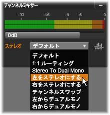 Avid Studio image002 オーディオエディタ