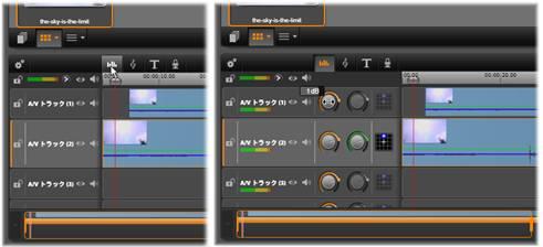 Avid Studio image002 タイムラインのオーディオ機能