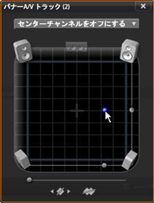 Avid Studio image007 タイムラインのオーディオ機能