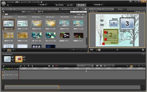 Avid Studio image001 ディスクプロジェクト