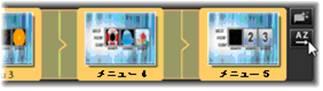 Avid Studio image002 ディスクメニュー