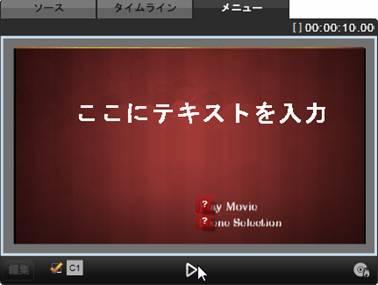 Avid Studio image001 ディスクシミュレータ