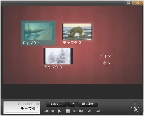 Avid Studio image002 ディスクシミュレータ