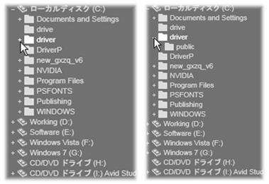 Avid Studio image005 インポート先パネル