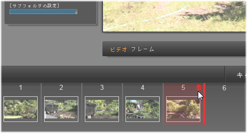 Avid Studio image003 スナップショット