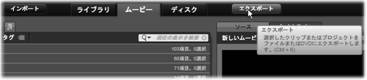 Avid Studio image001 エクスポーター