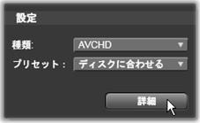 Avid Studio image005 エクスポーター