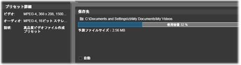 Avid Studio image001 ファイルに出力