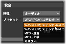 Avid Studio image004 ファイルに出力
