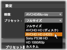 Avid Studio image005 ファイルに出力