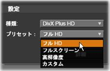 Avid Studio image008 ファイルに出力