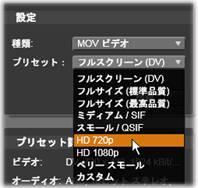 Avid Studio image011 ファイルに出力