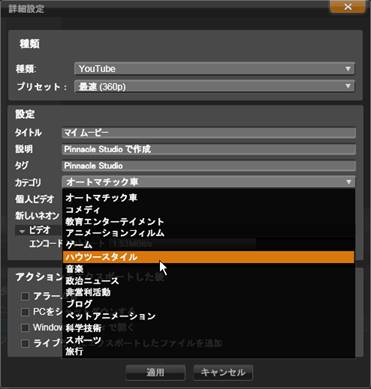 Avid Studio image002 webへの出力