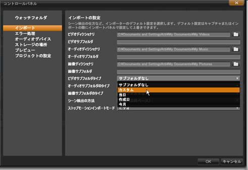 Avid Studio image002 設定