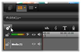 Avid Studio image001 ディスク再生の問題