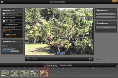 Avid Studio image002 Snapshot