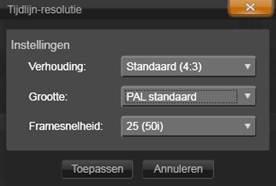 Avid Studio image002 Problemen met afspelen van schijven