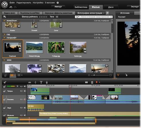 Avid Studio image001 Редактор фильмов