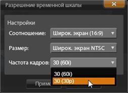 Avid Studio image002 Панель инструментов линии времени