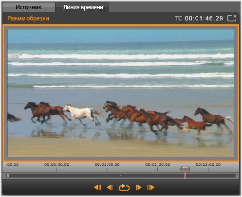 Avid Studio image004 Операции с клипами