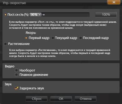 Avid Studio image001 Скорость