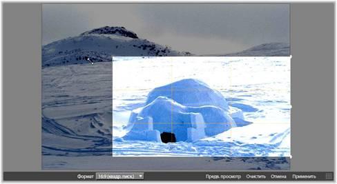 Avid Studio image001 Коррекции фотографий