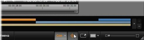 Avid Studio image003 Эффекты в редакторах мультимедиа