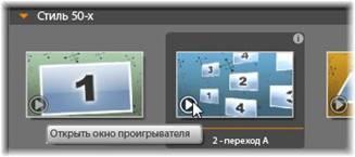 Avid Studio image001 Раздел библиотеки «Montage»